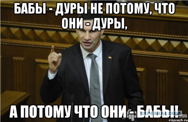 noviy-lyubovnik-zheni-ebet-muzha