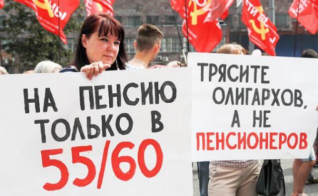 Российское телевидение опять не разглядело протесты