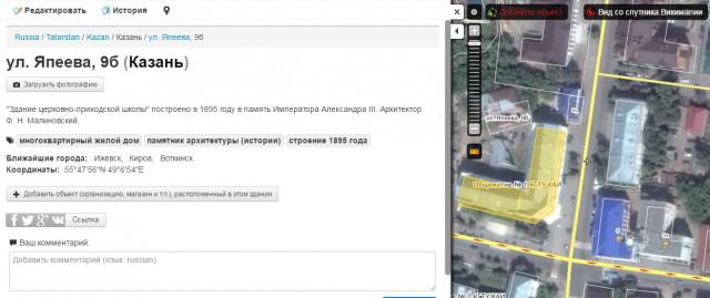 Жителей дома в центре Казани выселяют из квартир и предлагают взамен 250 тысяч рублей