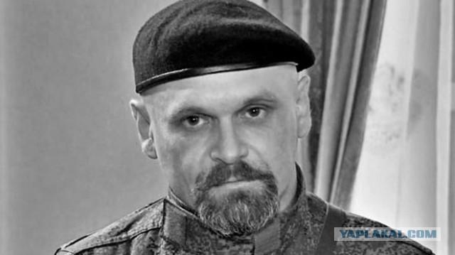 Алексей Мозговой погиб в результате покушения