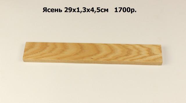 Магнитные держатели для ножей из дерева