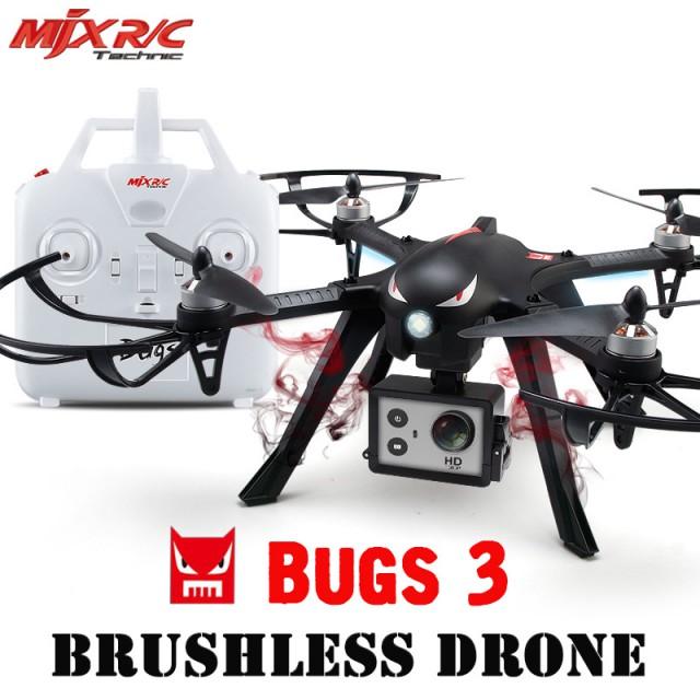 пульт для коптера MJX Bugs3 ищется.