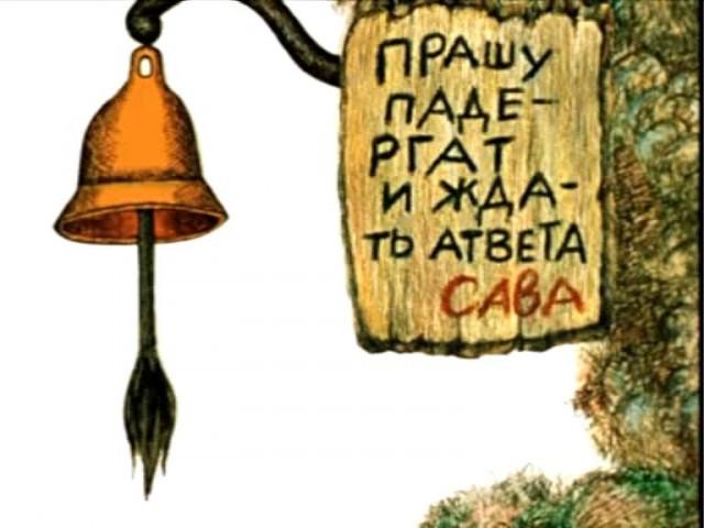 Минобрнауки утвердило новые словари русского языка: теперь правильно дОговор
