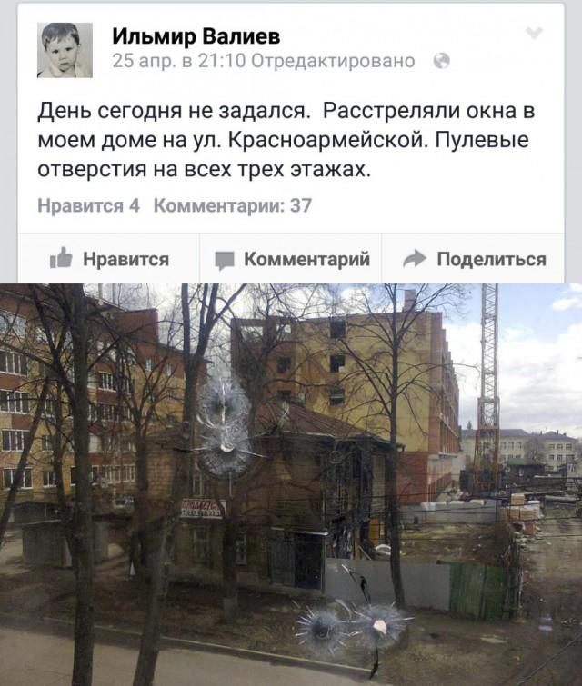 Расстреляли окна многодетной семьи в Ульяновске