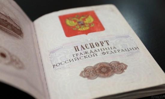 Потому Если родители русские как получить гражданство рф резко поднял