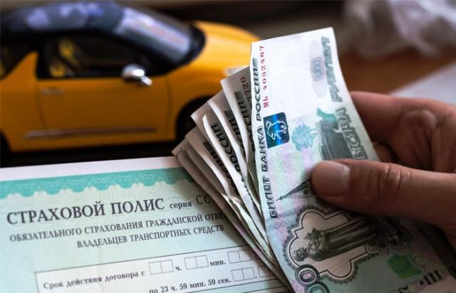 ЦБ обнародовал новые тарифы ОСАГО