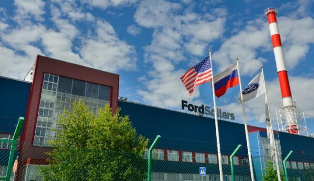Завод «Форд» во Всеволжске официально прекратил работу