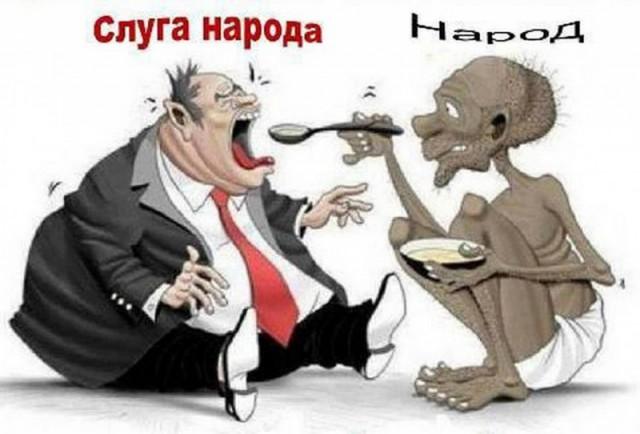 Урезать зарплаты депутатов до 35 тыс. руб.