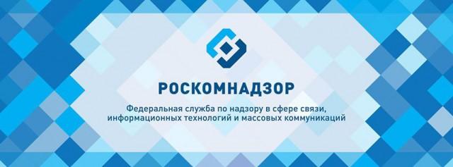 Роскомнадзор запретил демотиваторы, фотожабы и интернет-мемы