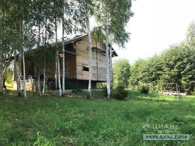 [Продам] Недостроенный дом из бруса, МО (Дмитровский р-н)