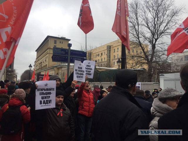Протесты против строительства Ельцин-Центра в Москве