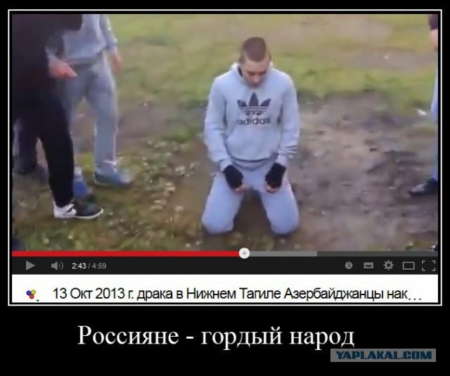 видео как оскорбили пугачеву