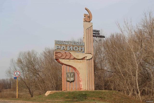 Оренбургская глубинка