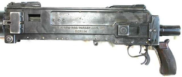 "Пулеметы DWM ""Парабеллум"" MG.14; MG.14/17"