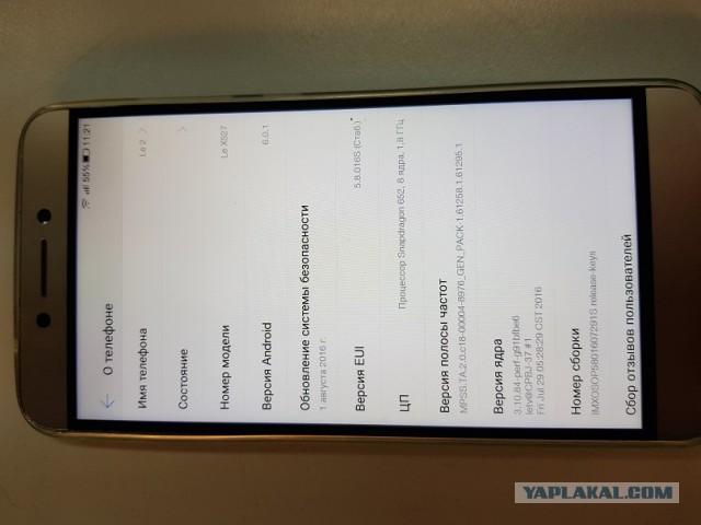 Продам 2 телефона(xiaomi и LeEco), болеющий samsung и планшет асер
