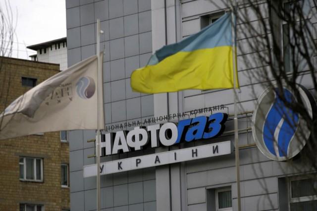 """Россияне отреагировали на названное """"Нафтогазом"""" условие отказа от нового иска к """"Газпрому"""""""