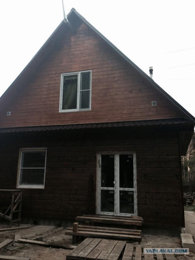 Продам или поменяю на квартиру, дом 25 км от мкад