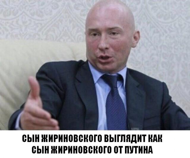 Сын Жириновского от ....