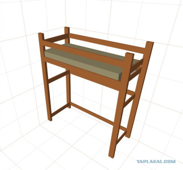 Кровать на втором ярусе своими культяпками ~1,5к