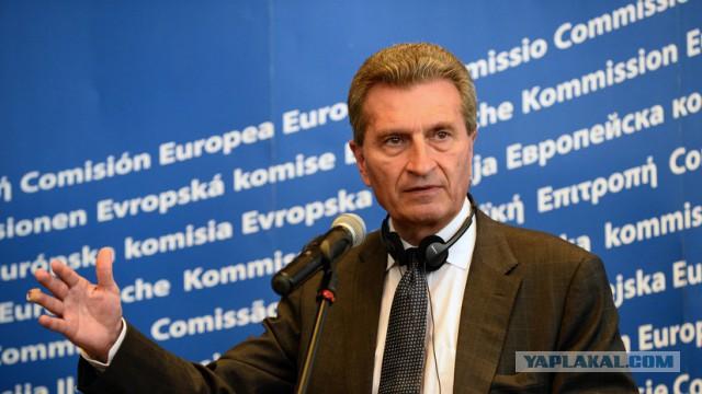 Вся суть Европейского политиканства