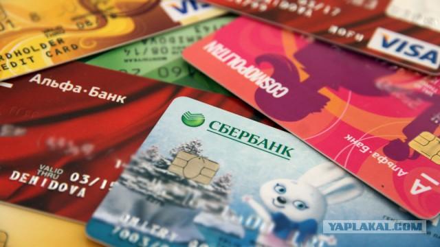 Банки грозят клиентам блокировкой счетов за «необоснованные» переводы в пределах тысячи рублей