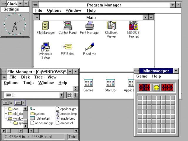 Назад в прошлое: какими были технологии в 1994 г.