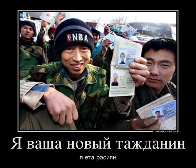 Патрушев рассказал о мигрантских анклавах в Центральной России
