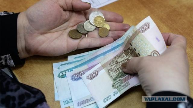 """Названа средняя заработная плата в России. И она составляет не """"официальные"""" 47 тыс. рублей, а 35"""