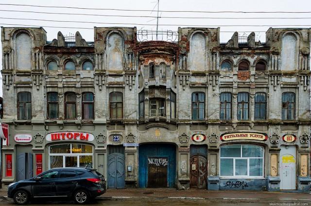 Нижний Новгород город готорый будет принимать ЧМ