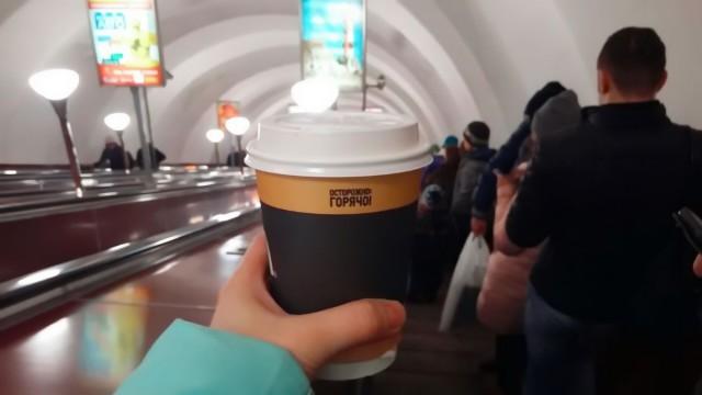 Штрафы за распитие кофе в московском метро могут увеличить