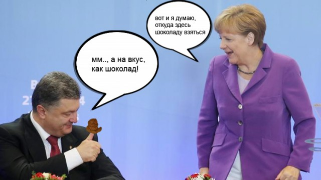 Анекдот Про Меркель