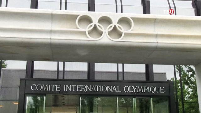 МОК не нашел допинга в пробах крови российских спортсменов с ОИ-2014
