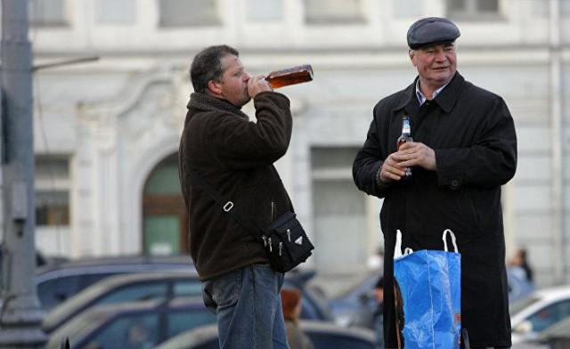 """«Монастырская трапеза» и еще 7 алкогольных напитков не дороже 300 рублей, которыми можно """"наслаждаться"""""""