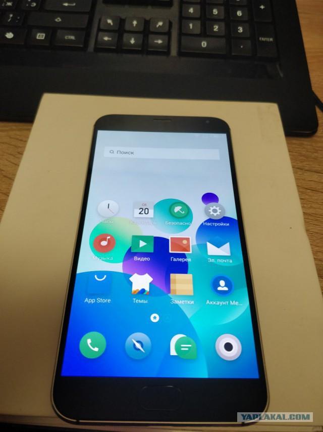 Продам Meizu MX5 32GB