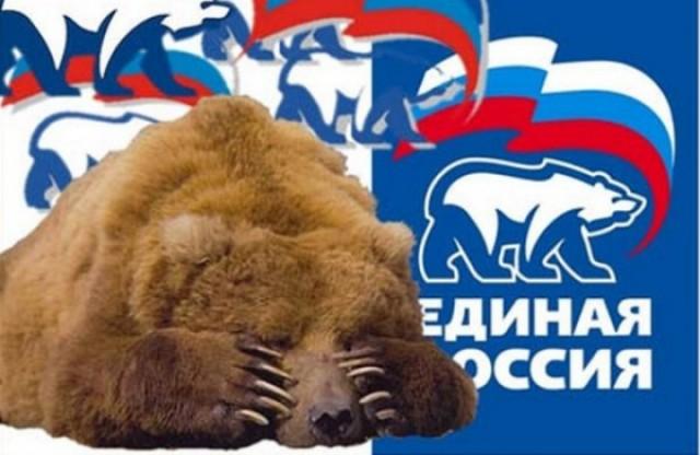 """Валютные ипотечники VS стол """"Единой России"""""""