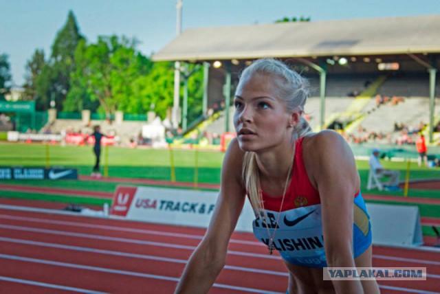 Клишина поблагодарила IAAF за допуск к Олимпиаде