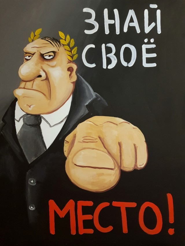 Вася Ложкин: Не в бровь, а в глаз