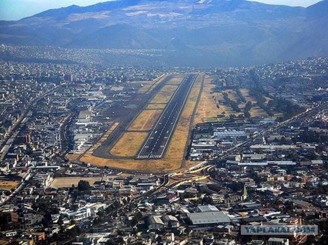 Международный аэропорт Олд Марискал Сукре