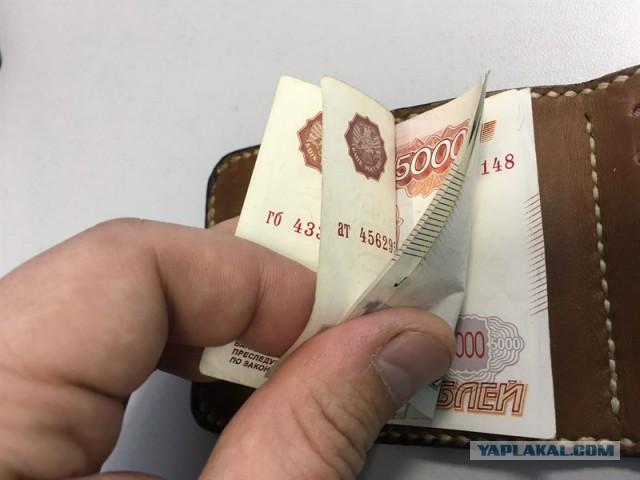 Пара кошельков из кожи за символические деньги