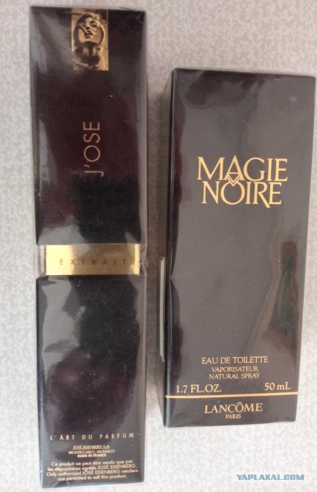 Женский парфюм на продажу