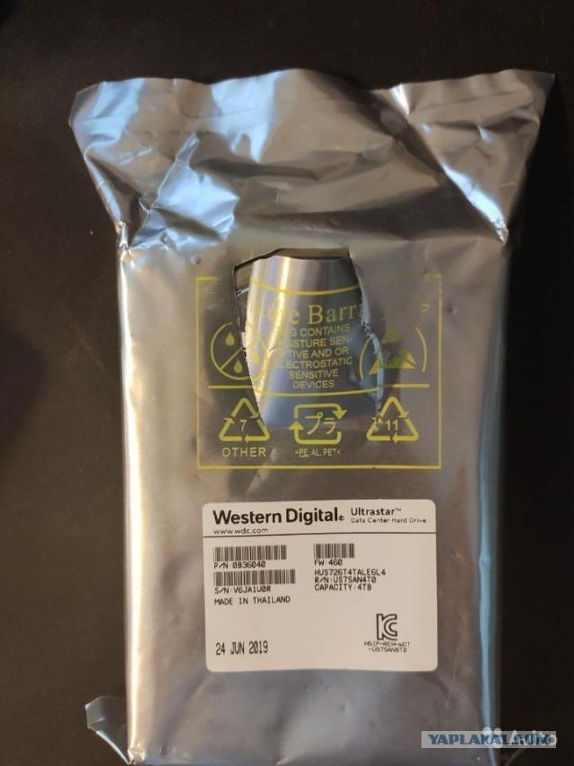Western Digital Ultrastar DC HC310 4Tb, 2шт