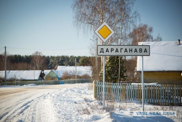 Белорусская деревня.
