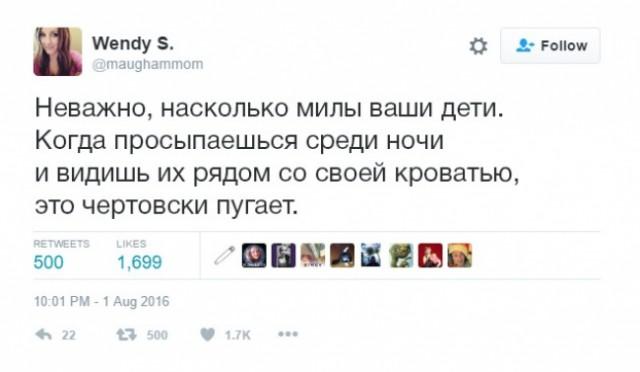 25 родительских твитов с щедрой долей сарказма