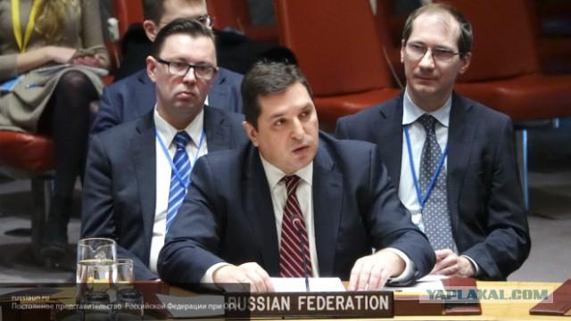 Россия обвинила США в помощи террористам