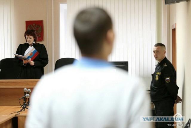 Осужден челябинец, уезжавший воевать за «Азов» в Украину