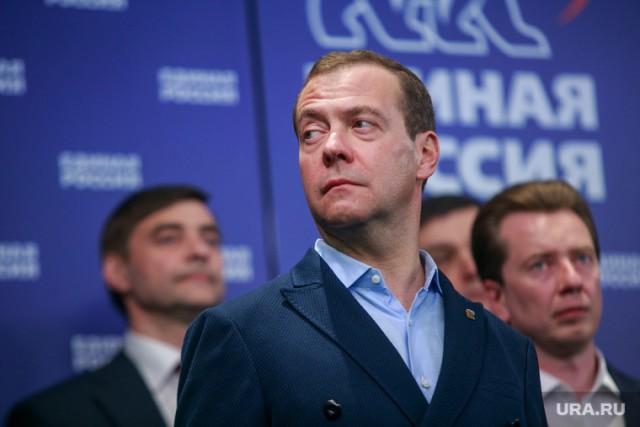 Премьера Медведева предложили сделать челябинским губернатором. Решение позволит снизить уровень протеста в регионе
