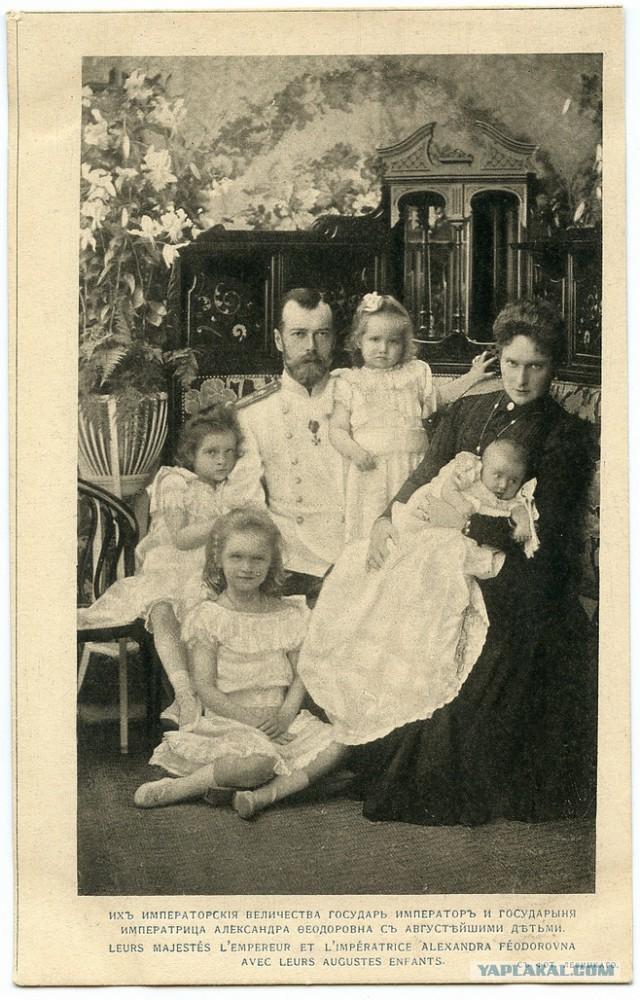 Уникальный альбом с фотографиями царской семьи.