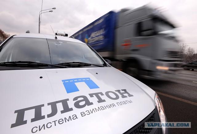 Путин посоветовал отменить транспортный налог