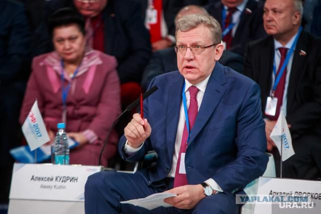 Кудрин предложил Путину сократить число пенсионеров в России