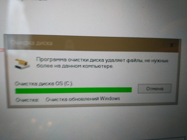 """Прелести"" WINDOWS 10"